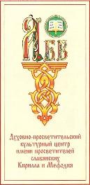 Православное  Подмосковье