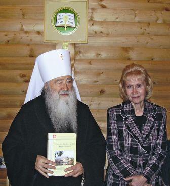 Митрополит в Духовно-просветительском центре