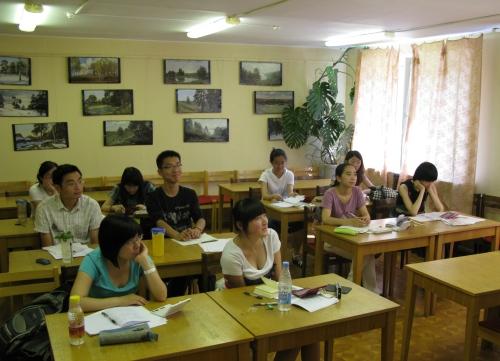 Русский язык 2010